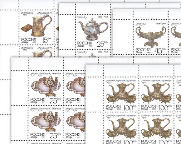 Серебро в музеях Московского Кремля (5 листов) 1