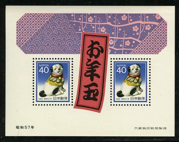 Япония [imp-4125] 1