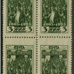 1925. 100-летие восстания декабристов [112-114] 3