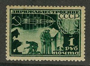 1931. Дирижаблестроение [275A/3] 1