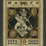 100-летие со дня смерти А.С. Пушкина [445CSPD/2] 2