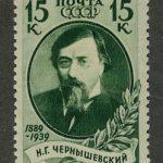 1925. 20-летие революции 1905. Митинг (пара марок) [110] 2