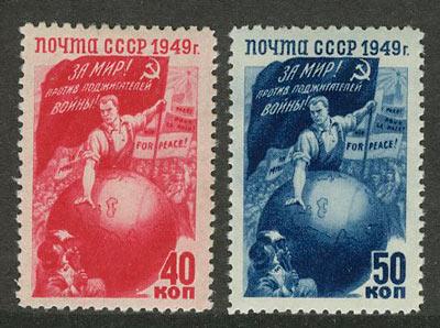 1949. Борьба народов за мир [2] 1