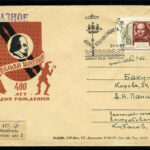 "1933. Заказное. Ленинград-Баку. ""Сбор взыскан"" 3"