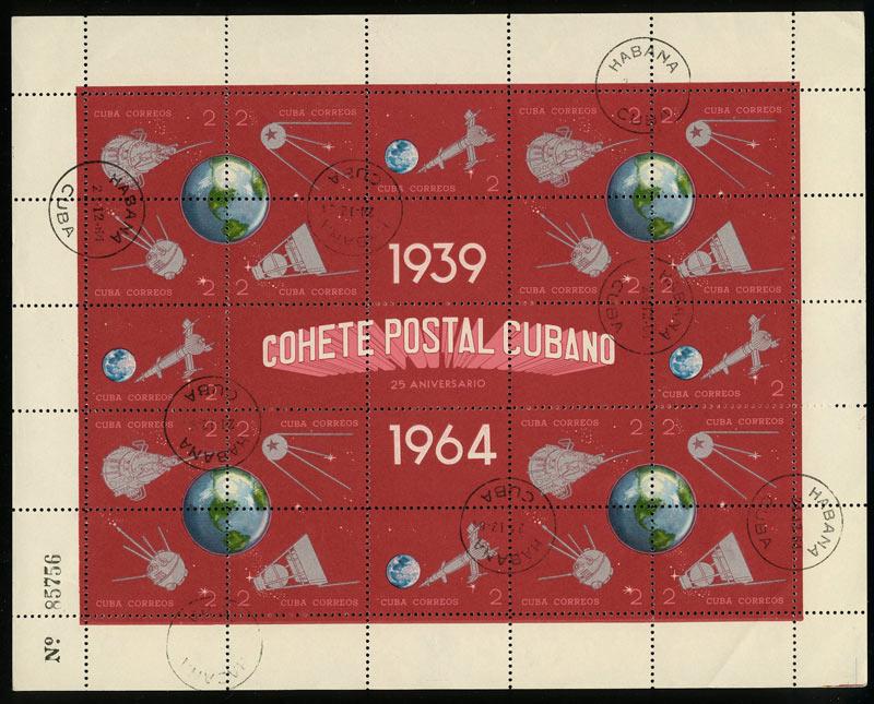 1964 Куба. Экспедиция кубинской почтовой ракеты 1964 года - 25 лет различным ракетам и спутникам[imp-4396] 1