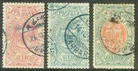 Эфиопия [imp-4439] 17
