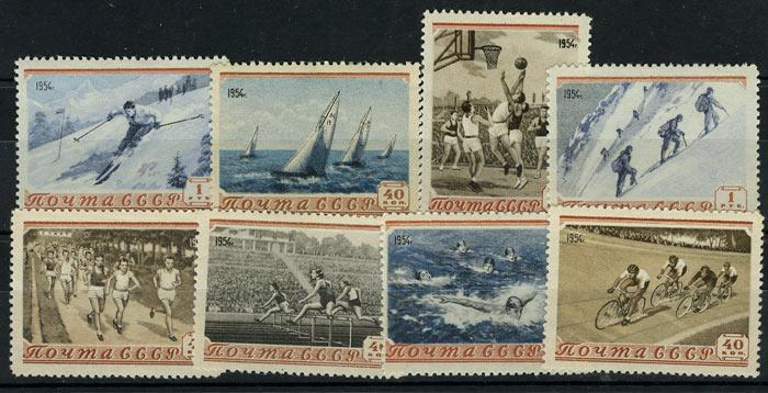 1954. Спорт [1678-1685] 1