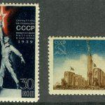 1944. Ордена СССР [802-809/2] 3