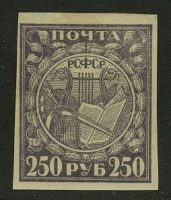 1921. Стандартный выпуск [10I/2] 6