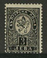 Болгария [imp-4745] 5
