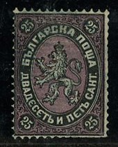 Болгария [imp-4750] 11