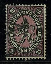 Болгария [imp-4762] 5