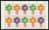 Международная филателистическая выставка. Прага-1968 11