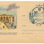 Баку. Городской исполнительный комитет [1068] 3