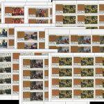1981. День космонавтики (3 листа) 3
