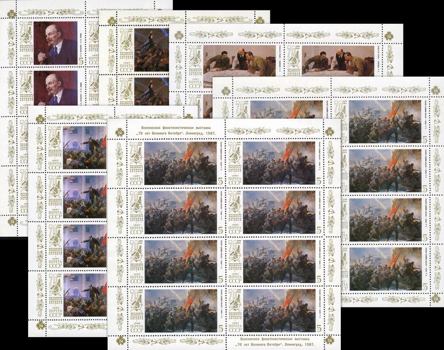 1987. 70 лет Октябрьской социалистической революции (6 листов) 1