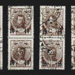 1917. Двадцать шестой выпуск (Сцепка из 4 марок) 2