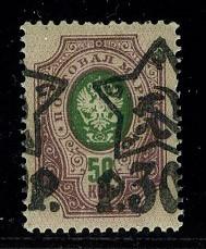 1922 – 1923. Надпечатка звезды [67ITb] 1