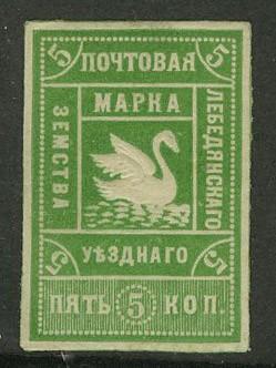Лебедянский уезд [13II] 1
