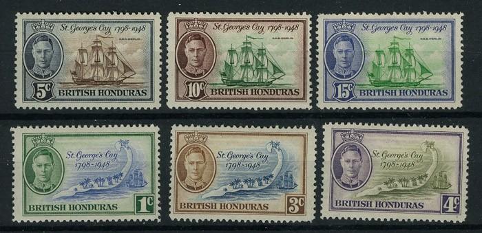 Гондурас [imp-5021] 1