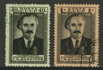 1950. Первая годовщина со дня смерти Г.М. Димитрова, деятеля международного рабочего движения 1