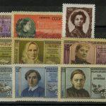 1959. Писатели нашей Родины. А.С. Грибоедов [2201] 2