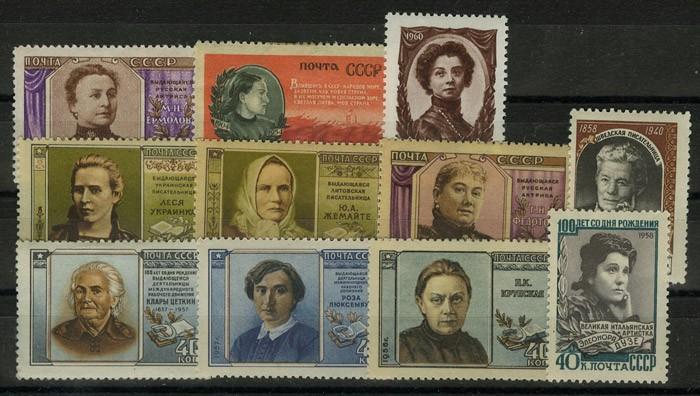Набор марок. Женщины (11 шт) [set-106] 1