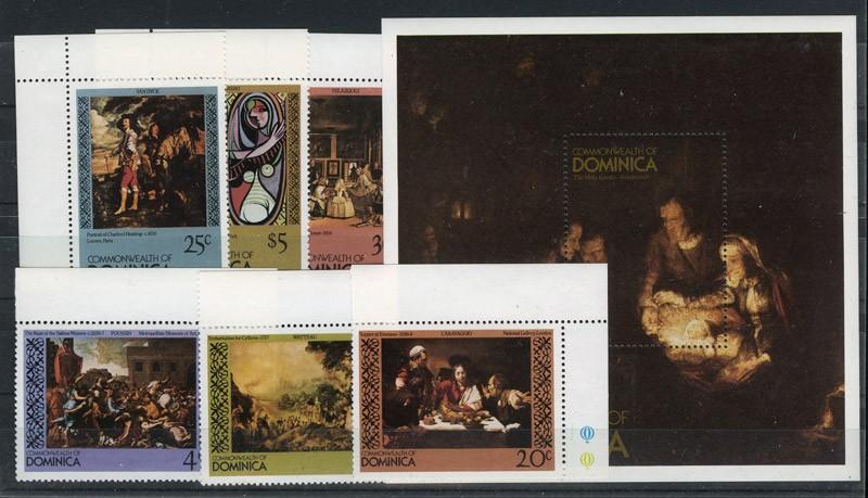 Доминика [imp-5057] 1