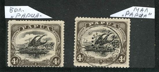 Папуа [imp-5136] 1
