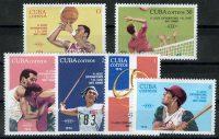 1974 Куба. 12-е Центральноамериканские и карибские игры, Санто-Доминго [imp-5293] 7