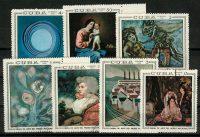 1969 Куба. Национальный музей живописи[imp-5318] 12
