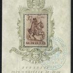 Венгрия [imp-5437] 3