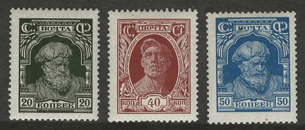 1927 - 1928. Стандартный выпуск 1