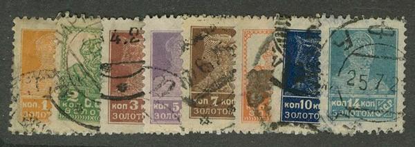 1924 – 1925. Стандартный выпуск 1