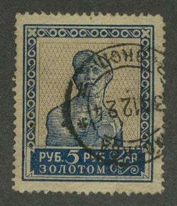 1924 – 1925. Стандартный выпуск [58/5] 12