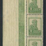 1925. Стандартный выпуск [76 I] 2