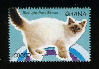 Гана [imp-5596] 12