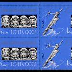 1958. 100 лет русской почтовой марки (Блок) [28] 2