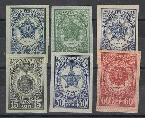 1945. Ордена и медали СССР [854-859] 1