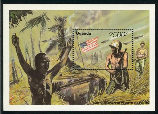 Уганда [imp-5709] 1