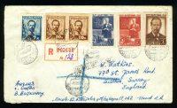 1956. Москва-Сатон 4