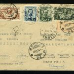 1929. Ленинград-Гельсингфорс 2