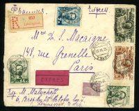 1925. Ленинград-Париж 27