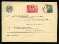 1940. Москва-Ленинград 25