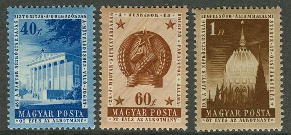 Венгрия [imp-5745] 1
