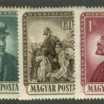 Венгрия [imp-5745] 2