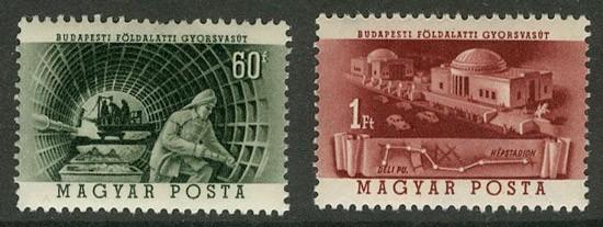 Венгрия [imp-5751] 1