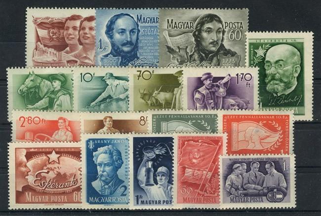Венгрия (17 шт) [imp-5770] 1