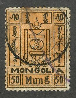 Монголия [imp-5800] 1