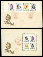 Hungary (2 конверта) [imp-5830] 29